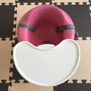 Bumbo - バンボ テーブル付き bumbo ピンク