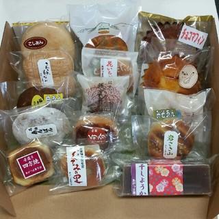 田舎の和菓子 15個詰め合わせ 送料込み(菓子/デザート)
