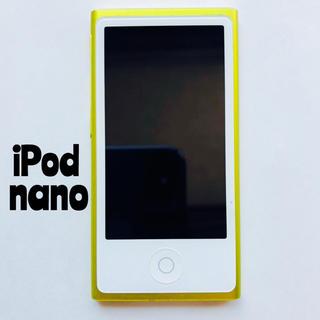 アップル(Apple)の【値下げ】iPod nano 7世代 イエロー(ポータブルプレーヤー)