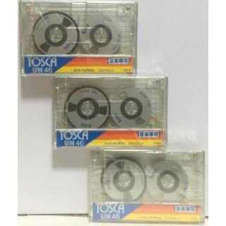 これが最後!珍品!TOSCA UH46 オープンリール風カセットテープ3本①(その他)