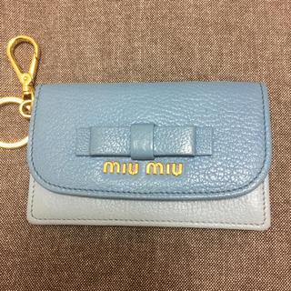 ミュウミュウ(miumiu)のmiu  miu  キーホルダー付きカードケース(パスケース/IDカードホルダー)