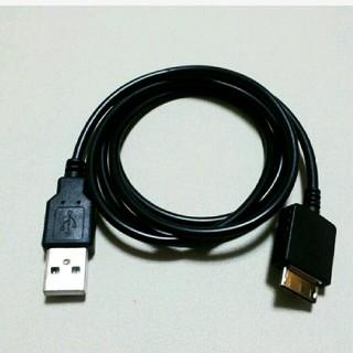 ソニー(SONY)のウォークマン用 充電・転送ケーブル(100センチ)(その他)