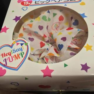 ヘイセイジャンプ(Hey! Say! JUMP)の新品!セブンイレブン限定!平成ジャンプ(アイドルグッズ)