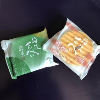 源吉兆庵 福渡せんべい(菓子/デザート)