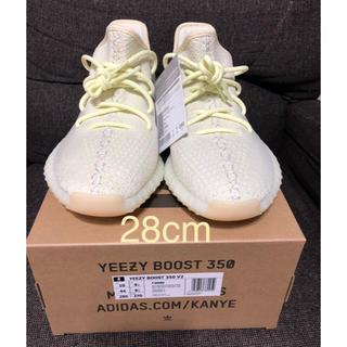 アディダス(adidas)のadidas YEEZY BOOST 350 V2 BUTTER バター 新品(スニーカー)