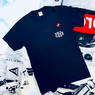 シュプリーム(Supreme)のSupreme Go Fuck Yourself Pocket Tee(Tシャツ/カットソー(半袖/袖なし))