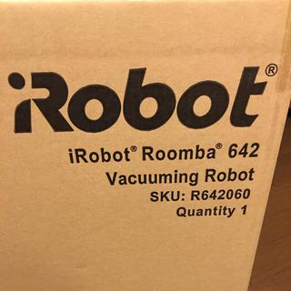 アイロボット(iRobot)のルンバ642 iRobot 未使用品!(掃除機)