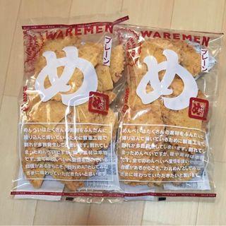 めんべい プレーン お徳用 2袋セット(菓子/デザート)