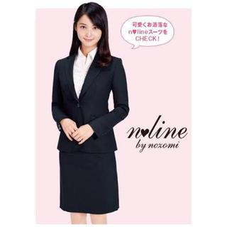 アオキ(AOKI)の佐々木希プロデュース スーツ(スーツ)