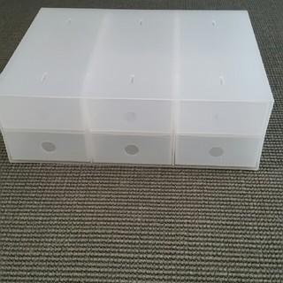 ムジルシリョウヒン(MUJI (無印良品))の無印良品 デスク回り 収納ボックス(小物入れ)