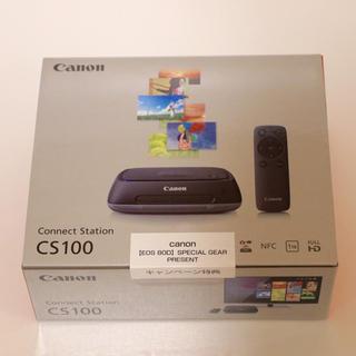 キヤノン(Canon)の新品未使用 Canon キャノン コネクトステーションCS100(その他)