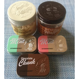 Starbucks Coffee - スタバ  パールチョコ&キャラメルワッフル  セット  新品