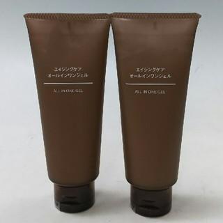 ムジルシリョウヒン(MUJI (無印良品))の新品 無印良品 エイジングケア オールインワンジェル・2点セット(オールインワン化粧品)