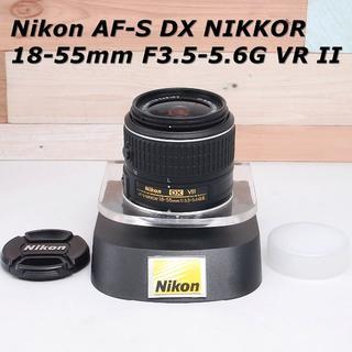 ニコン(Nikon)の☆軽量&コンパクト!☆Nikon ニコン AF-S 18-55mm VR Ⅱ(レンズ(ズーム))