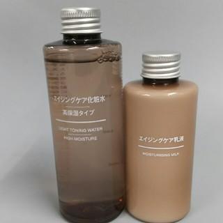 新品 無印良品 エイジングケア 化粧水&乳液