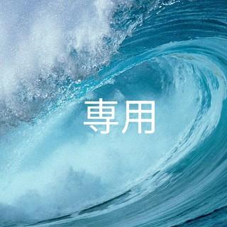 最終値下げ♡新品☆トリプルカッター グランプロ☆エステプロラボ☆送料込み(ダイエット食品)