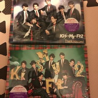 キスマイフットツー(Kis-My-Ft2)のKis-My-Ft2 Thank Youじゃん! まとめ売り(ポップス/ロック(邦楽))