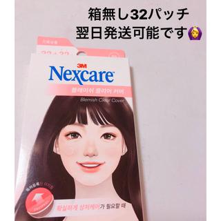 ニキビパッチ(その他)