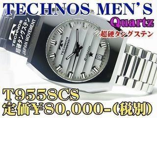 テクノス(TECHNOS)のテクノス 紳士 超硬タングステン Quartz T9558CS 定価¥8万 税別(腕時計(アナログ))