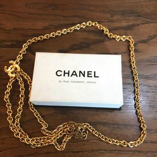 シャネル(CHANEL)のシャネル チェーンベルト ネックレス(ネックレス)