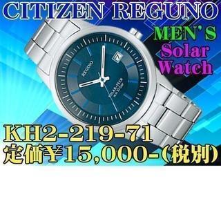 シチズン(CITIZEN)のシチズン レグノ 紳士ソーラーウォッチ KH2-219-71 定価¥1.5 税別(腕時計(アナログ))