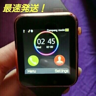 激安セール❗スマートウォッチ Bluetooth搭載 ゴールドカラー☆(腕時計(デジタル))