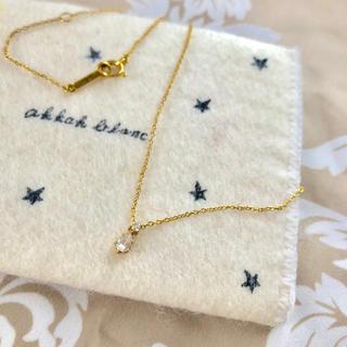 アーカー(AHKAH)のアーカー ダイヤモンドペンダント(ネックレス)