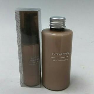 ムジルシリョウヒン(MUJI (無印良品))の新品 無印良品 エイジングケア プレミアム美容液&乳液(美容液)