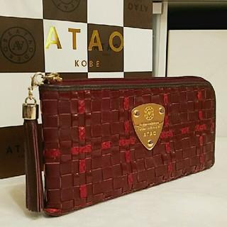 アタオ(ATAO)の《美品》アタオ アニバーサリールーク ボルドー (本体のみ)(財布)