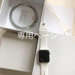 アップルウォッチ(Apple Watch)のアップルウォッチ(腕時計(デジタル))