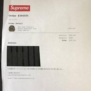 シュプリーム(Supreme)の15ss新品supreme迷彩BOX即完売レア(Tシャツ/カットソー(半袖/袖なし))