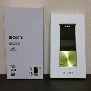 ウォークマン(WALKMAN)のSONY ハイレゾウォークマン NW-A25HN 16GB ライムイエロー(ポータブルプレーヤー)