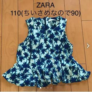 ザラ(ZARA)のZARA ペプラムトップス(Tシャツ/カットソー)