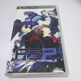 プレイステーションポータブル(PlayStation Portable)のPSP ペルソナ3 ポータブル(携帯用ゲームソフト)