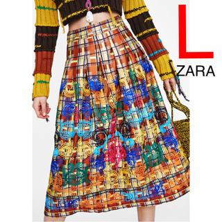 ザラ(ZARA)の新品 ZARA 刺繍入りスカート スカート 刺繍 (ひざ丈スカート)