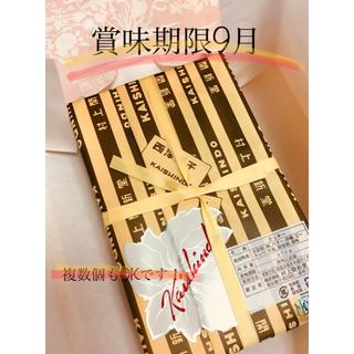【送料無料/賞味期限9月】村上開新堂 0号缶クッキー レターパックなら無料です(菓子/デザート)