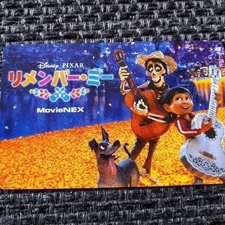 ディズニー(Disney)のmagicコード(キッズ/ファミリー)