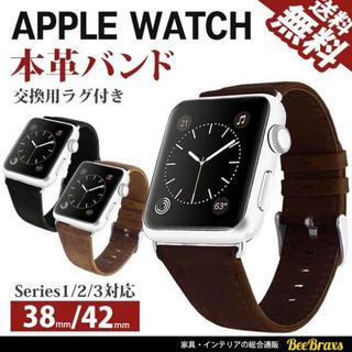 高品質 AppleWatch 専用 交換ベルト 高級イタリアンレザー使用(レザーベルト)