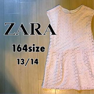 ザラ(ZARA)の【美品】ZARA girls/総レース♡ベビーピンク 164cm(ワンピース)