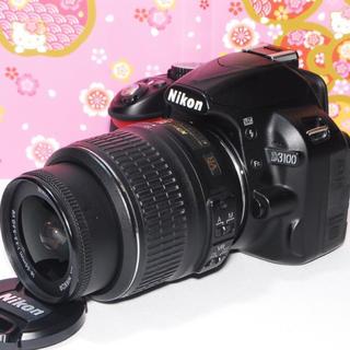 ニコン(Nikon)の❤️WiFi対応一眼レフ❤️Nikon D3100 レンズキット❤️オマケ付❤️(デジタル一眼)