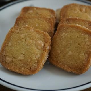 国産きなこ と ホワイトショコラの クッキー(菓子/デザート)
