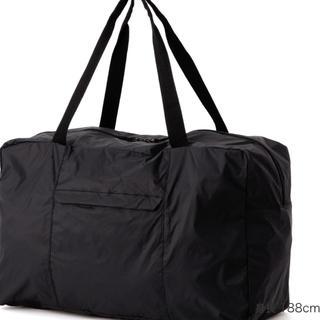 ムジルシリョウヒン(MUJI (無印良品))の無印 たためるボストンバック 黒 新品(ボストンバッグ)