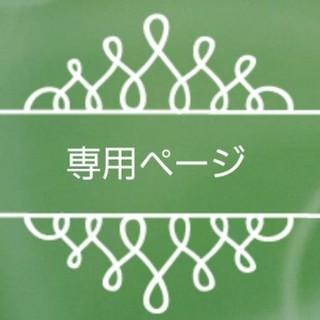 キスマイフットツー(Kis-My-Ft2)の旗(アイドルグッズ)