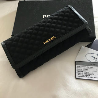 PRADA - プラダ キルティング 財布 新品未使用 正規品 ブラック