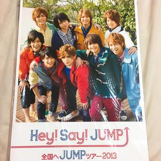 ヘイセイジャンプ(Hey! Say! JUMP)のHey!Say!JUMP(アイドルグッズ)