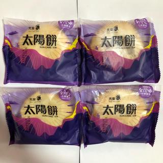 台湾限定❗️先麥の太陽餅X4❗️数量限定❗️(菓子/デザート)