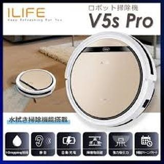 ILIFE v5s pro 新品未使用 ロボット掃除機(掃除機)