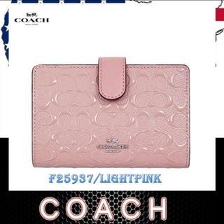 コーチ(COACH)の新作/COACH 二つ折り財布 F25937 ライトピンク(財布)