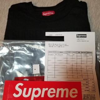シュプリーム(Supreme)のシュプリームメッシュストライプ Sサイズ(Tシャツ/カットソー(半袖/袖なし))