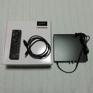 アイオーデータ(IODATA)のIO DATA I-O DATA TVチューナー レコーダー EX-BCTX2(その他)